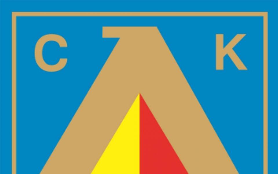 ОСК Левски ще награди най-добрите за 2019 година