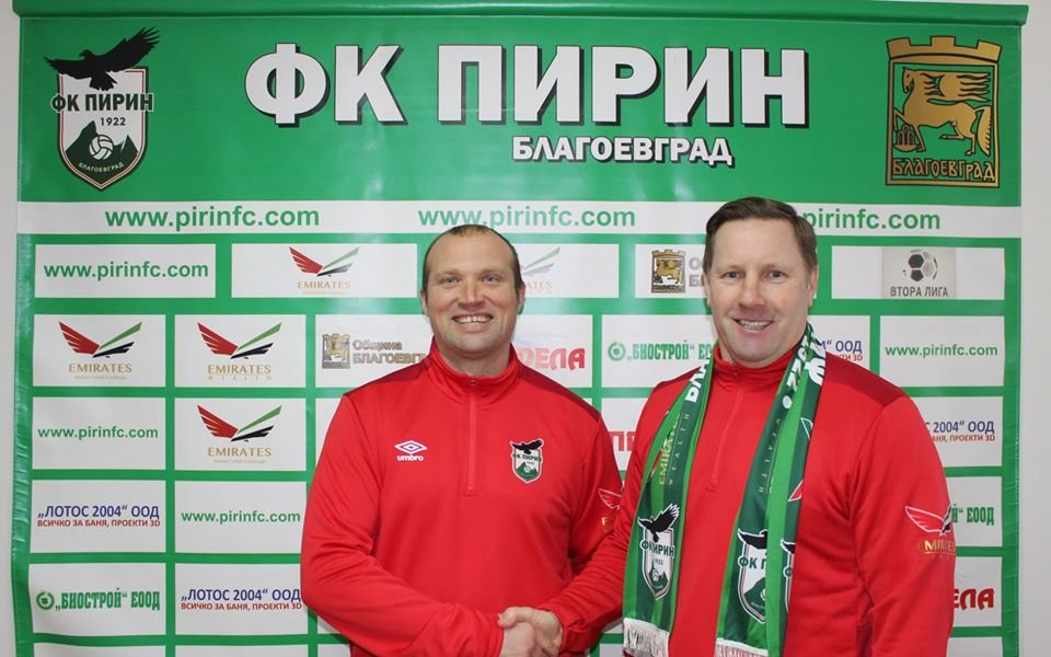 Пирин се похвали с нов помощник-треньор