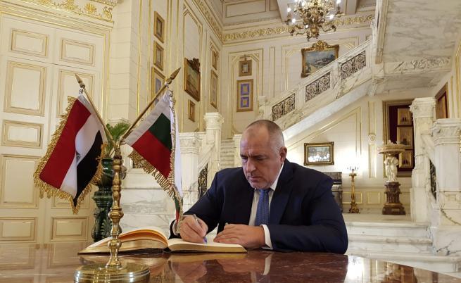 Борисов: Сътрудничеството с богатата на газови ресурси Египет е от особен интерес за България