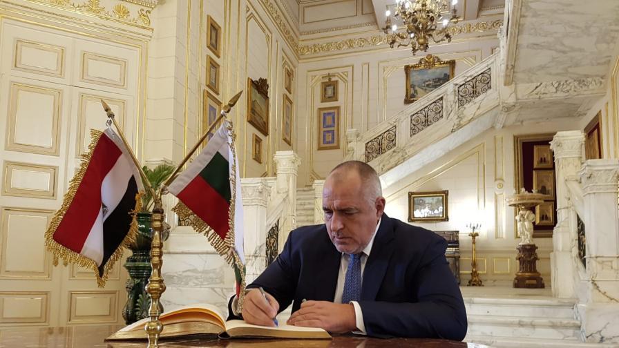 <p>Борисов: Сътрудничеството в енергетиката с Египет е в интерес на България&nbsp;</p>