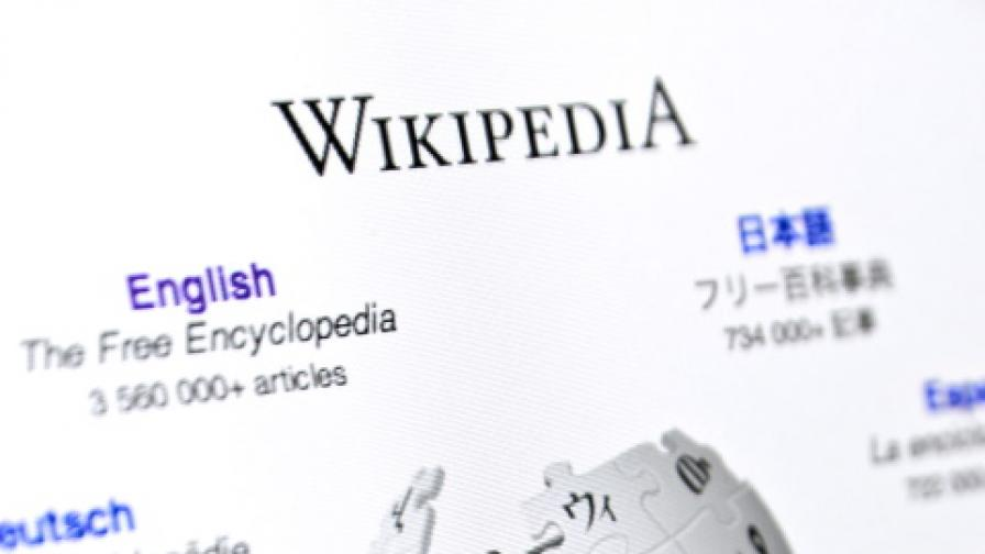 Wikipedia пуска платена услуга за големи ИТ компании