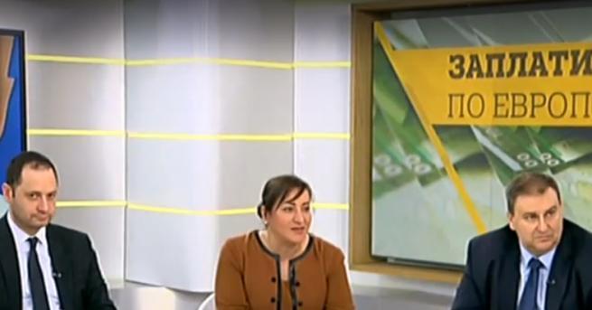 България Ще има ли минимална европейска работна заплата - български