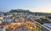 Убийство шокира Гърция, спряха излъчването на UEFA EURO 2020 за самопризнанията