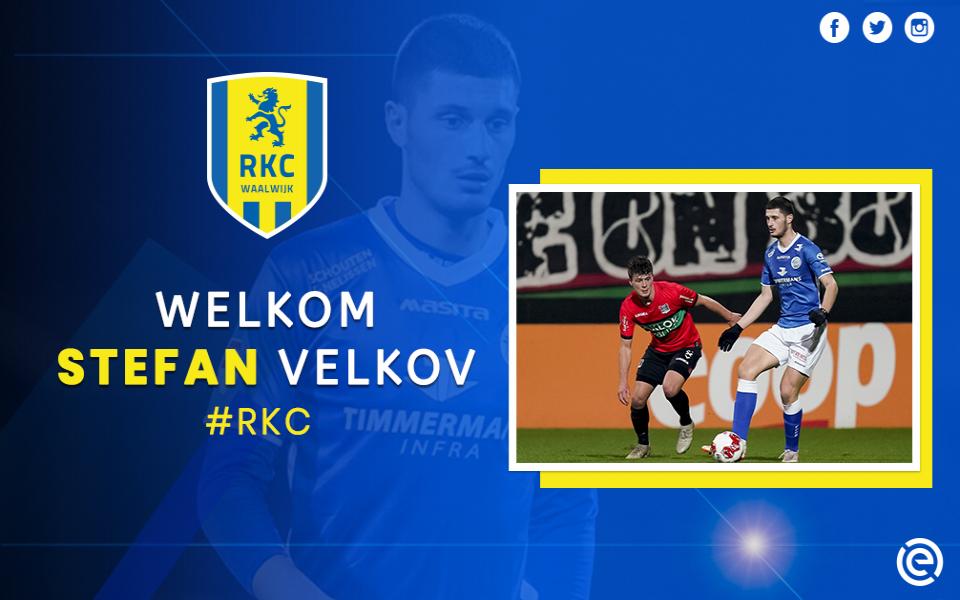 Българският защитникСтефан Велков ще играе в елита на Нидерландия. 23-годишният