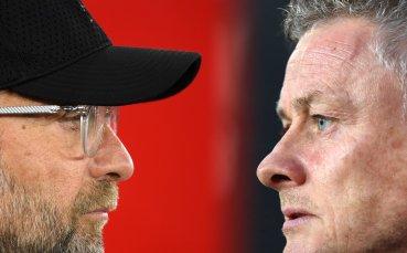 АНКЕТА: Какъв ще бъде изходът от дербито Ливърпул – Юнайтед?