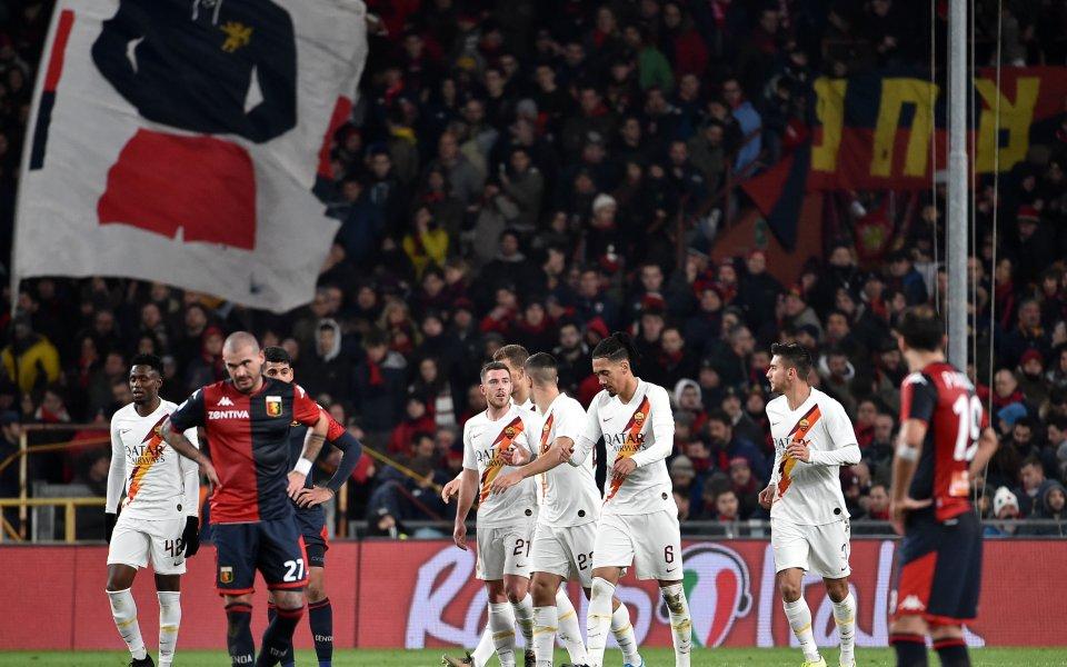 Рома спечели с 3:1 гостуването си на Дженоа. Ченгис Юндер