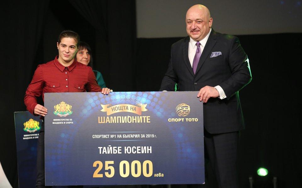 Биатлонистът Владимир Илиев и националката по борба Тайбе Юсеин бяха