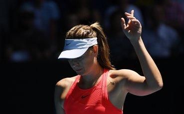 Шарапова аут още в първия кръг на Australian open