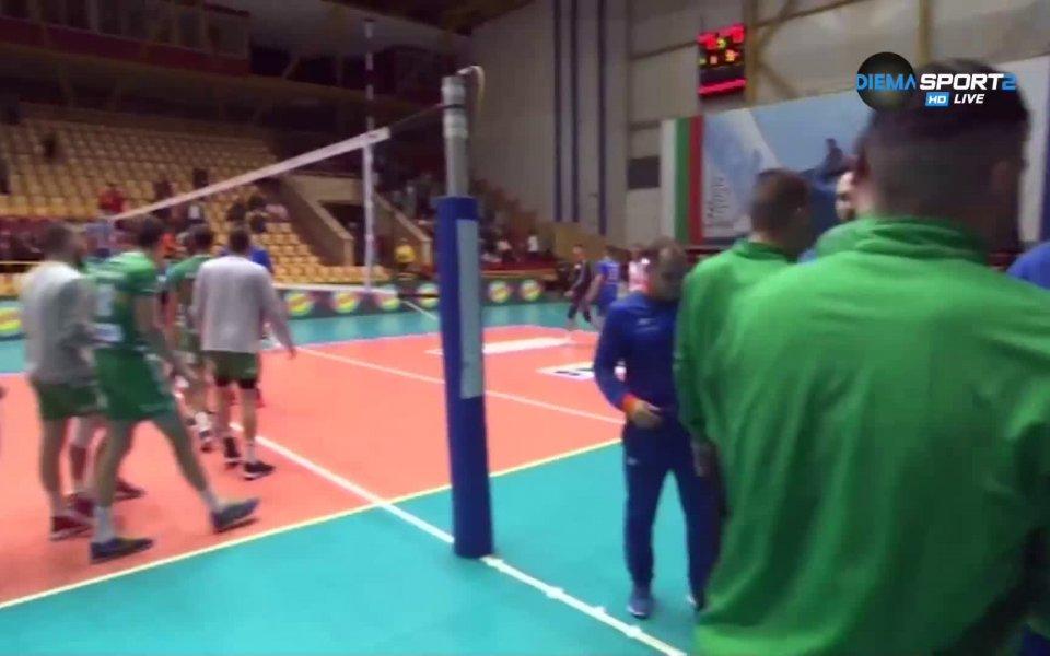 Миналата седмица се изигра финалната фаза от турнира за Купата