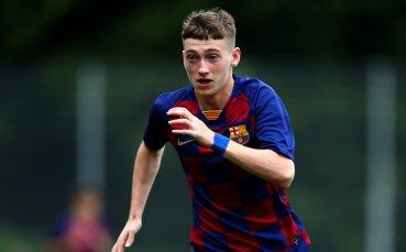 Астън Вила привлече талант на Барселона