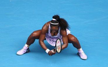 Изненада! Китайка изхвърли Серина Уилямс от Australian Open