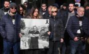 Фенове протестираха пред гръцкото посолство в София