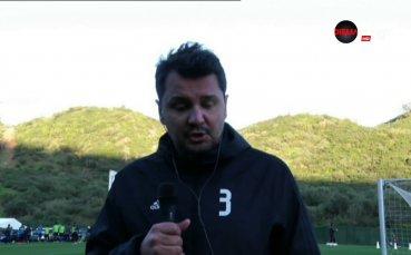 Милош Крушчич: Не ме интересуват контролите, а да сме готови за първенството