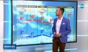 Прогноза за времето (26.01.2020 - централна емисия)