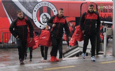 Локо София потегли за Турция