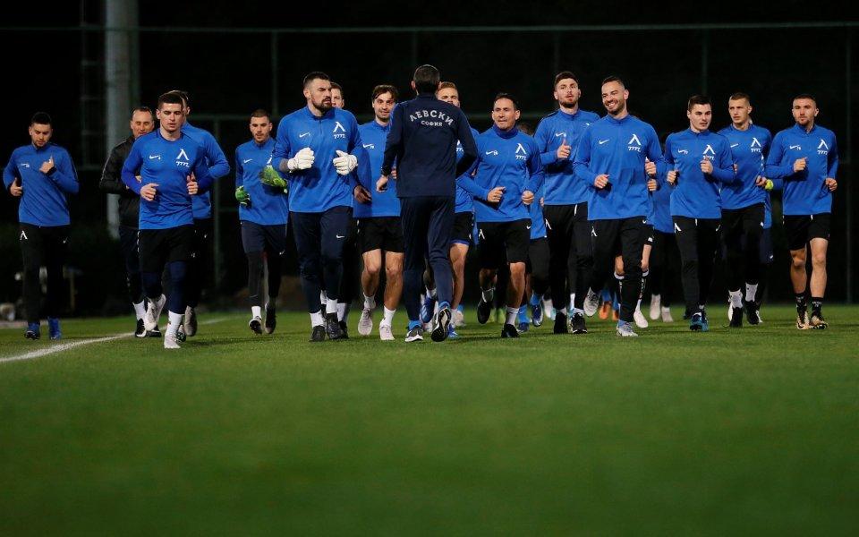 """Отборът на """"Левски"""" проведе първата си тренировка от зимния подготвителен"""