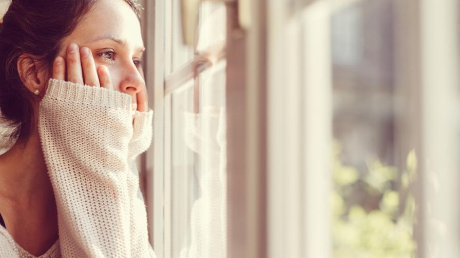 Депресията - можем ли да се справим