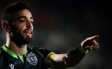 Юнайтед не отстъпва: Завишил е офертата за Фернандеш