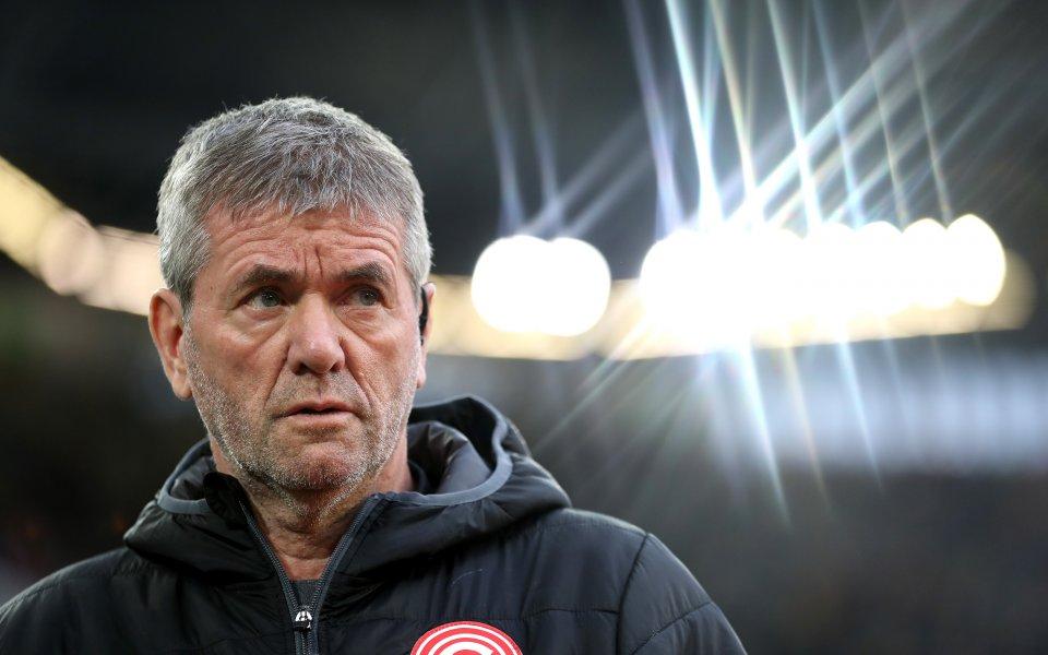 Намиращият се на последното 18-о място в Бундеслигата отбор на