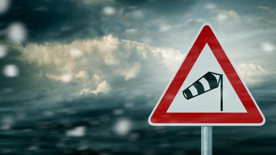 Жълт код за силен вятър в шест области на страната днес