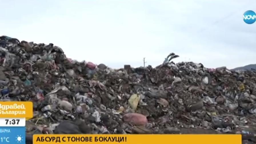 Тонове боклуци в Ямбол и в Ихтиман, кой е виновен