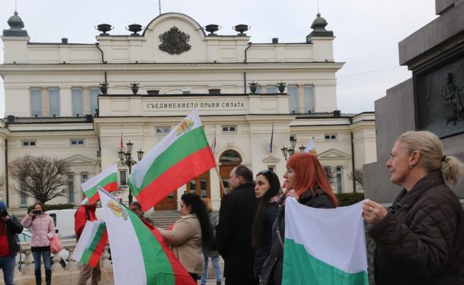 Протестиращи: СЕТА е капакът на ковчега, в който е България