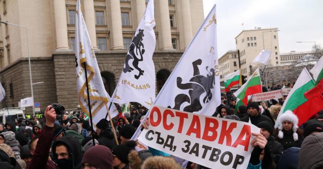 България Протест на движение