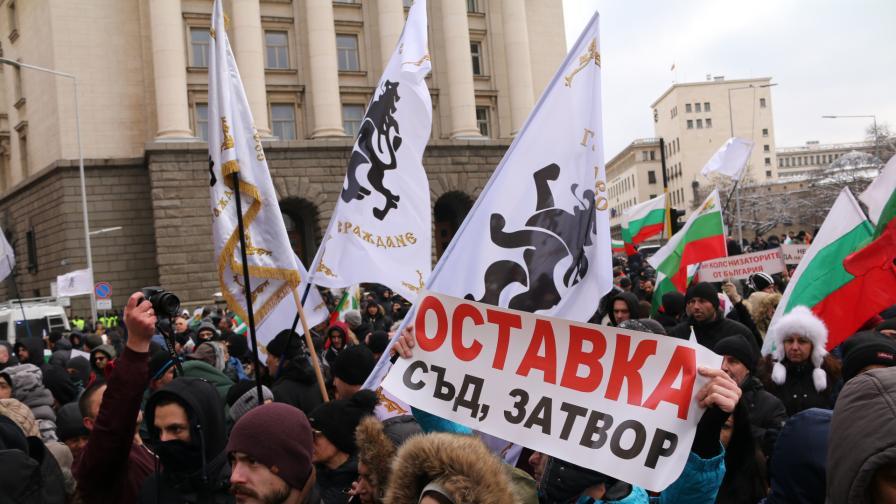 <p>Протестиращите освободиха движението при Орлов мост&nbsp;&nbsp;</p>