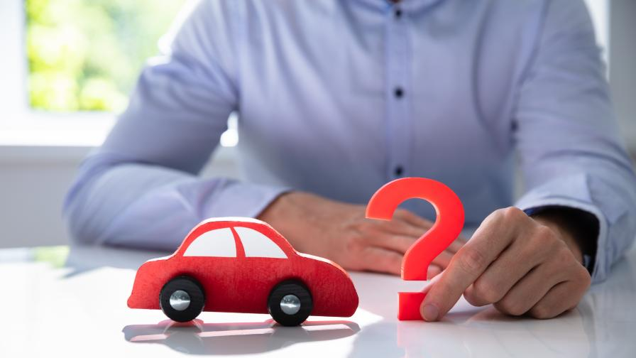 Нов или малко употребяван – какъв автомобил да закупя