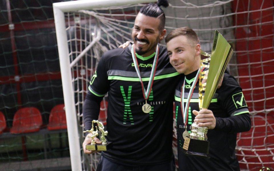 Благо Георгиев стана шампион