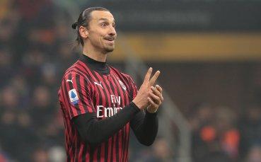 Ибрахимович остава в Милан, но при едно условие