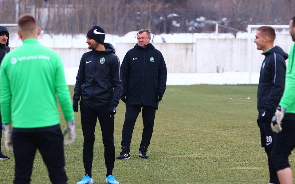 Новият треньор Павел Върба проведе първа тренировка с Лудогорец в