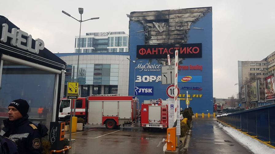 <p>Това е вероятната причина&nbsp;за пожара в &quot;Гео Милев&quot;&nbsp;</p>