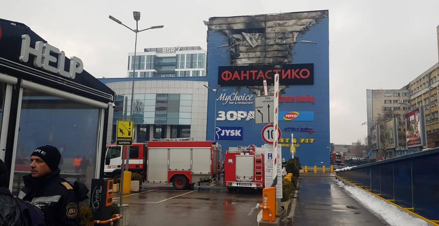 Пожар в търговски център в София