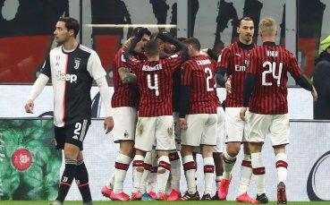 Официално футболът в Италия се завръща! Люти дербита още на старта