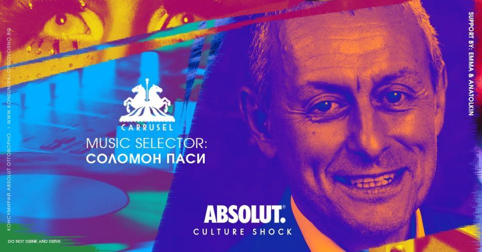 Absolut Culture Shock