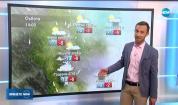Прогноза за времето (15.02.2020 - обедна емисия)