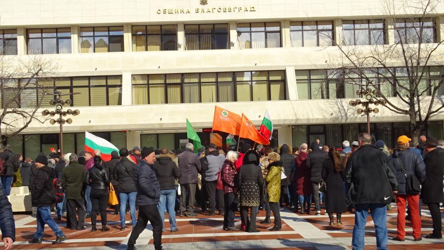 Протест в Благоевград в защита на кмета