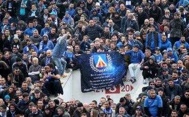 Феновете на Левски донесоха нова глоба за клуба