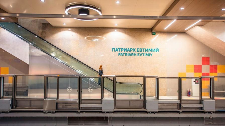 Три от новите станции на метрото