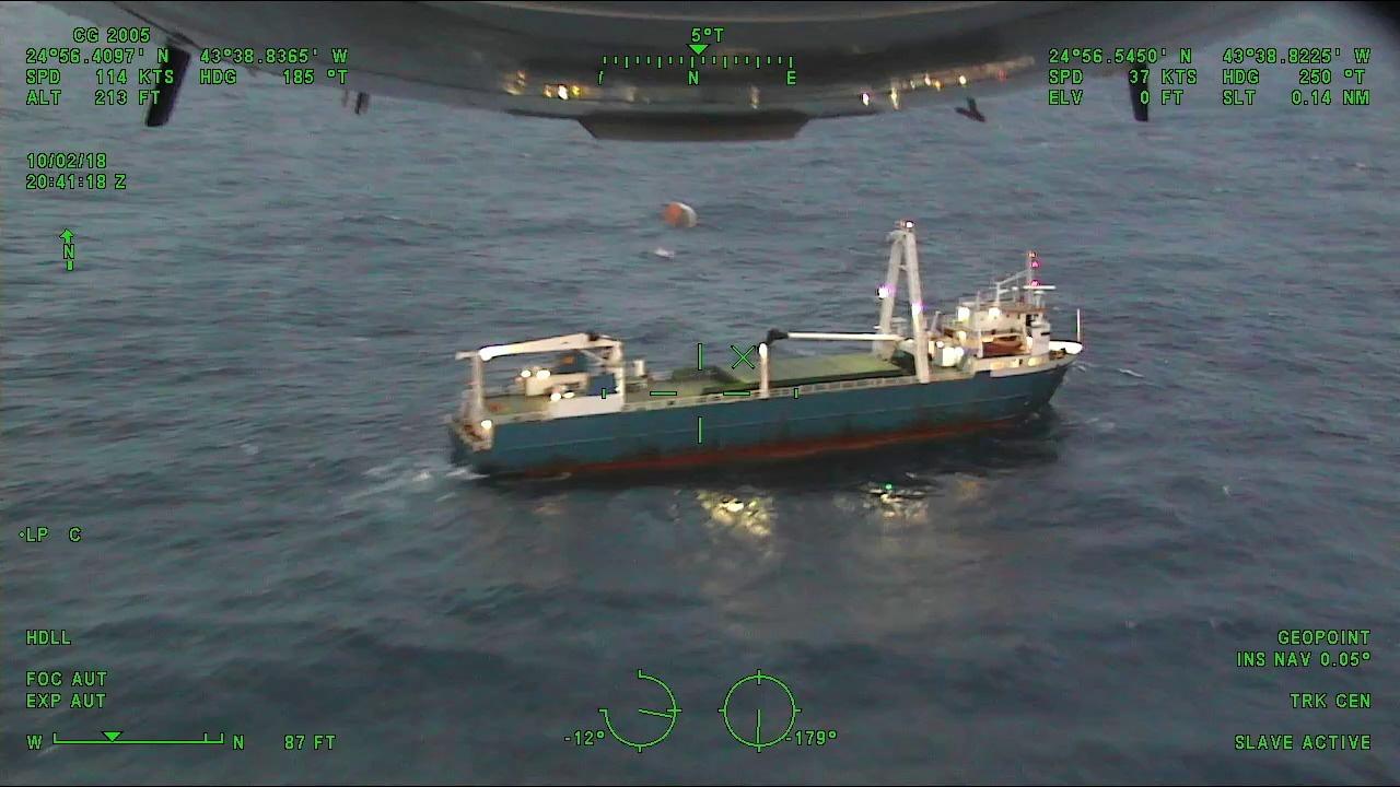 <p>Собственикът платил корабът да бъде изтеглен на буксир, но в Гвиана някой го откраднал и оттогава съдбата му е неизвестна.</p>  <p>Корабът бил забелязван на няколко пъти - в средата на Атлантическия океан, край бреговете на Африка, край Испания и накрая недалеч от Ирландия.</p>