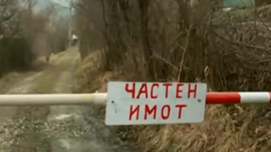 Абсурд, полицай си загради път към квартал в Своге