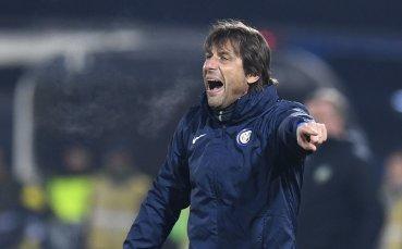 Конте не се притеснява от раздяла с Интер
