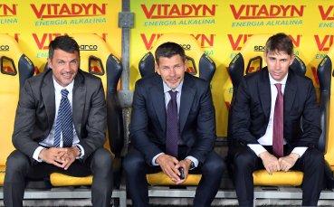 Високо напрежение в Милан и среща по висшите етажи на клуба