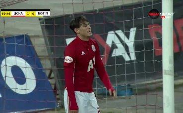 Чутовен пропуск на новия диамант на ЦСКА