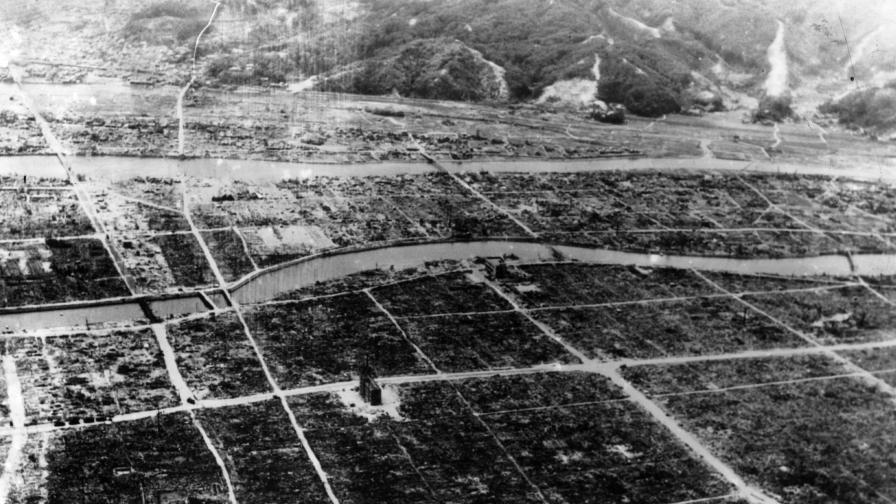 Хирошима, Япония, 1945 г.