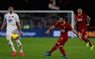 Треньорът на Рома иска Смолинг и Михтарян за постоянно