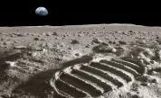 Ето какво се случва от тъмната страна на Луната
