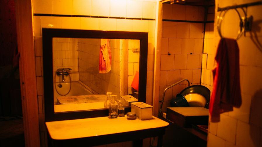 5 неща, които правят банята ни да изглежда...