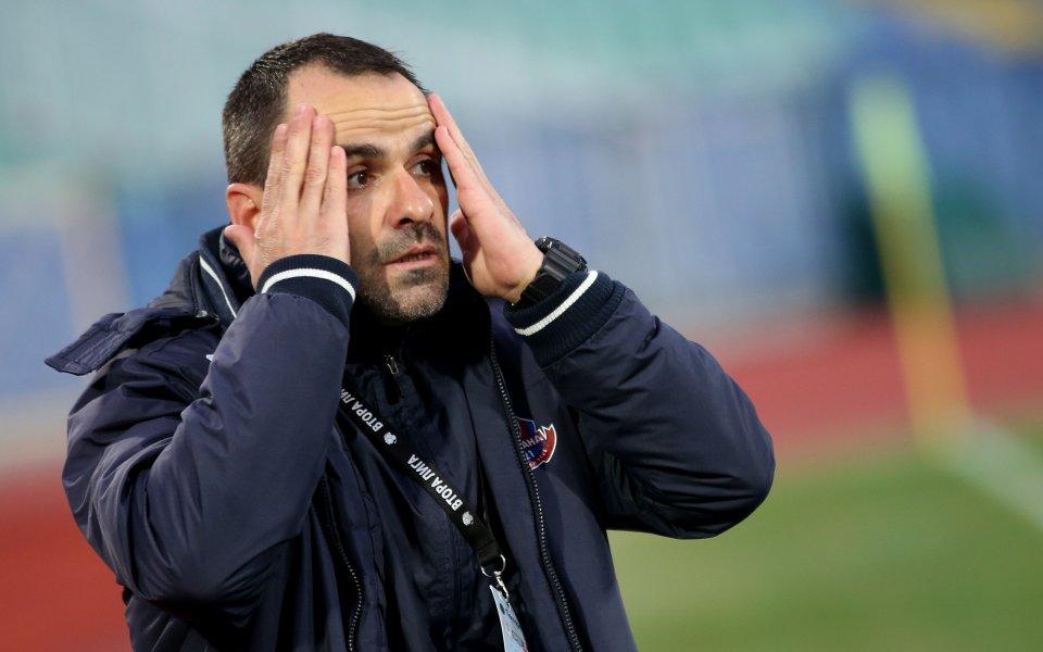 Треньорът на Монтана Светлан Кондев сподели мнението си след загубата